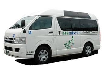 あゆみ介護タクシー写真1